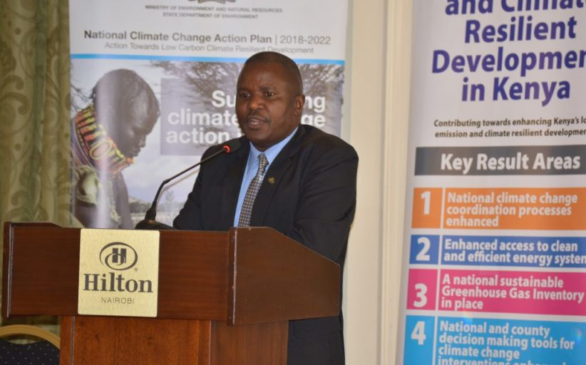 KNCCI participates at the National Climate Change Action Plan Private Sector Consultative Workshop